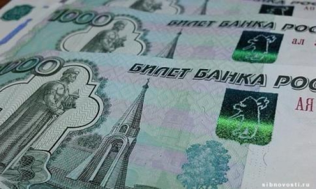 Кредитный потребительский кооператив граждан оштрафовали на 100 тысяч рублей