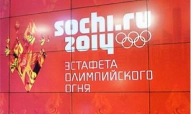 Маршрут эстафеты олимпийского огня пройдет через Йошкар-Олу