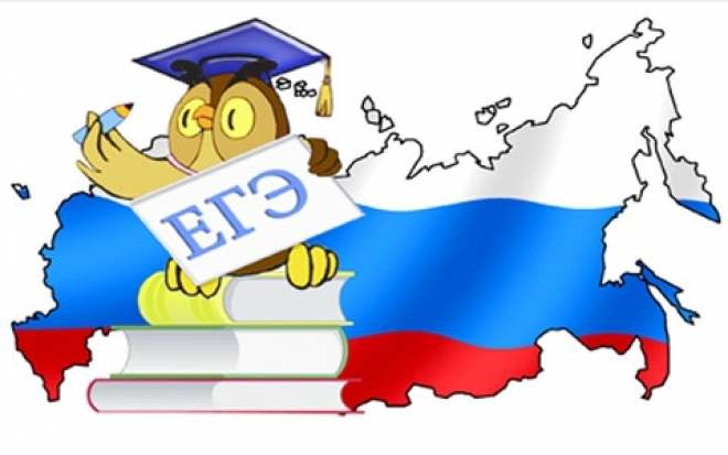 Выпускники Марий Эл сдают первый обязательный ЕГЭ — русский язык