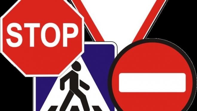 85-летний автомобилист не уступил дорогу 18-летнему велосипедисту