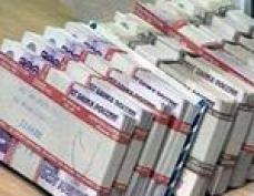 Для банковских служащих Йошкар-Олы треть миллиона не деньги