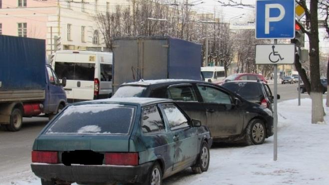 Сотрудники ГИБДД проинспектируют места парковки для инвалидов
