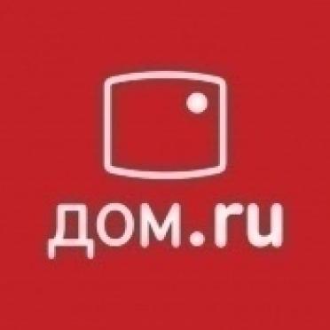 «Дом.ru» конструирует пакеты услуг по-новому