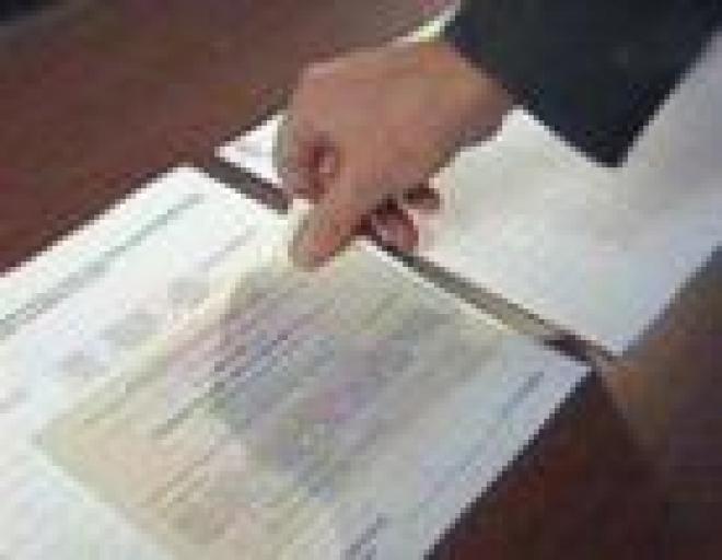 В ЦИК Марий Эл зарегистрировано первое заявление районного кандидата в депутаты