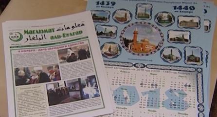 Изге мечет – Традиционный ислам в Шелангере