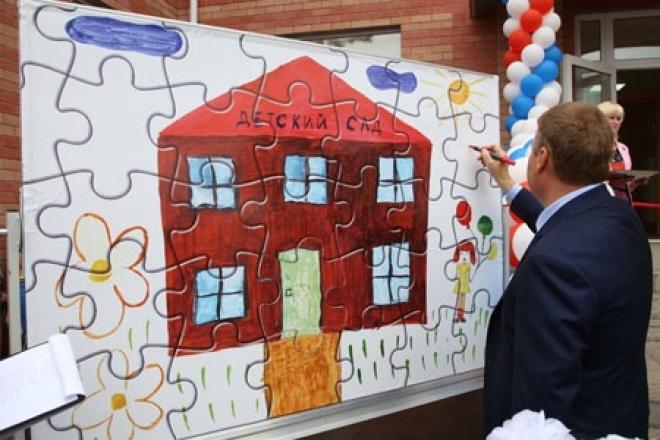 В Силикатном открылся детский сказочный городок