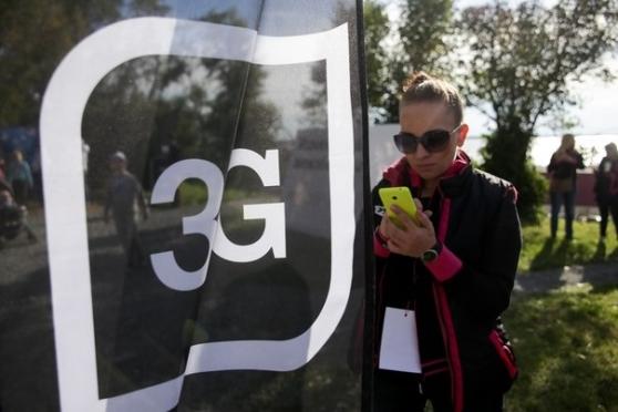 Tele2 запустила сеть 3G во всех районных центрах Республики Марий Эл