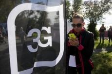 Tele2 отдает 3 Гб трафика за полцены при подключении в интернет-магазине