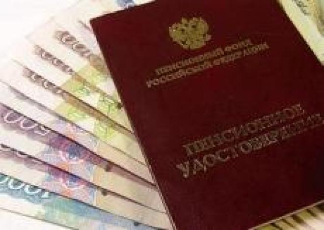 С 1 апреля трудовые пенсии в Марий Эл увеличатся на 300 рублей