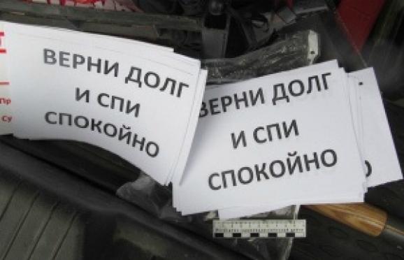 Прокуратура Йошкар-Олы настояла на возбуждении уголовного дела за клевету