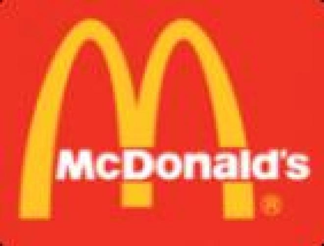 """В Йошкар-Оле появится """"McDonald's"""""""