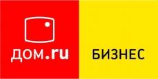 Дом.ru Бизнес исполнилось 4 года
