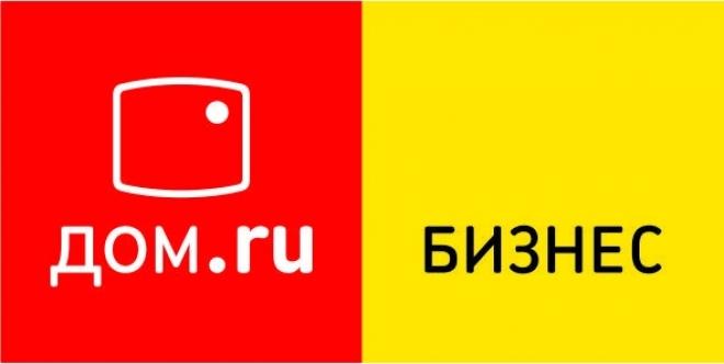 «Дом.ru Бизнес» развивает сотрудничество с сегментом HoReCa