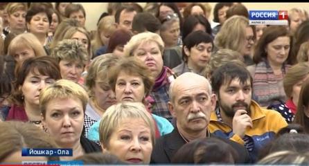 В Йошкар-Оле состоялись публичные слушания по проекту городского...