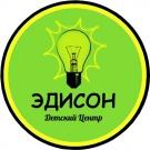 Детский центр «Эдисон»