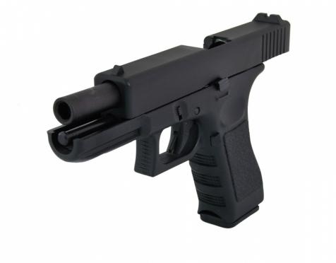 Полицейские задержали подростка с пистолетом