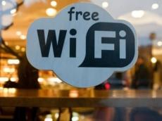 Панику вокруг бесплатного Wi-Fi пресекло Минкомсвязи