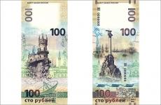 Банк России перенес картину Ивана Айвазовского на купюру