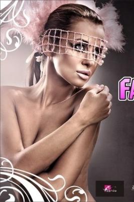 Fashion night постер