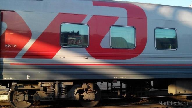 Железнодорожники дарят ветеранам ВОВ бесплатный май