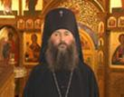 Архиепископ Йошкар-олинский и Марийский Иоанн принял участие в торжественном богослужении в Москве