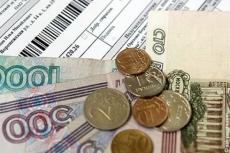 За просрочку оплаты коммунальных платежей будут взимать пени