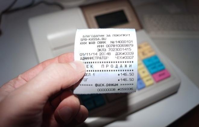 В гипермаркете «Лента» покупателей обсчитывали на кассе