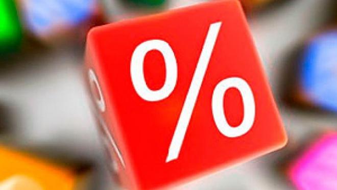 Банк России понизил ключевую ставку до 9% годовых