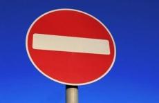 Автомобилистов предупреждают о перекрытии дороги в поселке Данилово