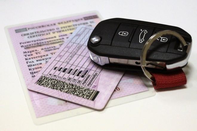 Алиментщиков предлагают лишать водительских прав