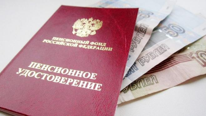 В России обещают поднять страховые пенсии до 34 тысяч рублей
