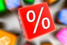 Ставку рефинансирования приравняли к ключевой ставке Банка России