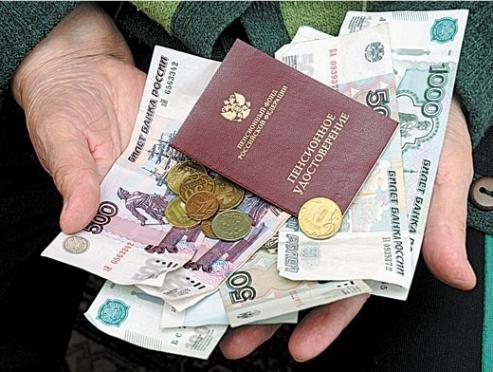 Пробелы в трудовом стаже отразятся на доходах будущих пенсионеров