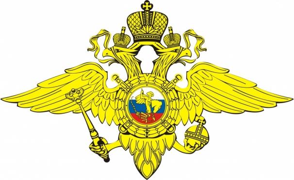 В России упразднили миграционную службу и наркоконтроль
