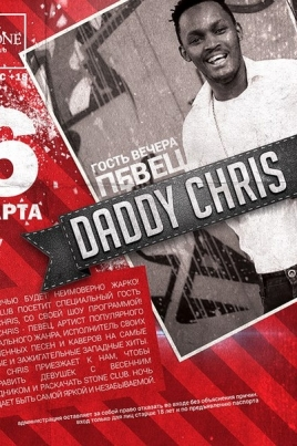 Daddy Chris постер