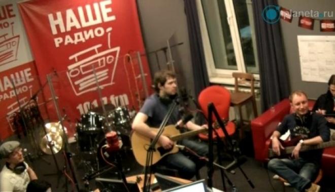 Музыканты из Йошкар-Олы во второй раз завоевали сердца слушателей «Нашего радио»