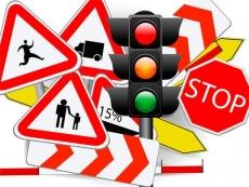 Водителей, за систематическое нарушение ПДД, хотят лишать водительских прав