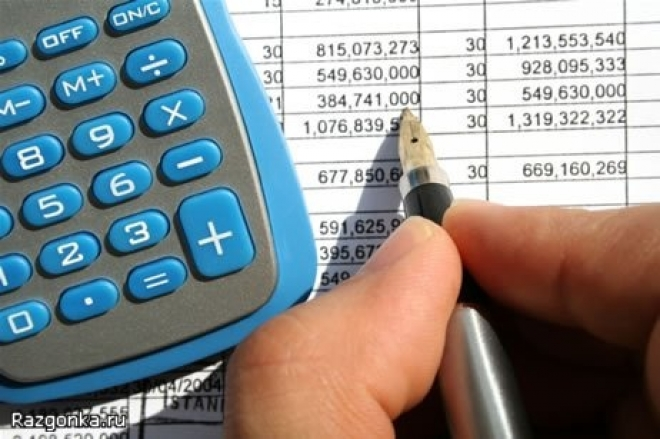 Счетная палата Марий Эл проверила региональный бюджет за прошлый год
