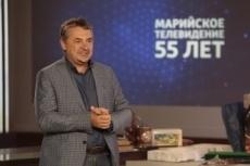 Поздравление директора ГТРК «Саратов» Дмитрия Петрова
