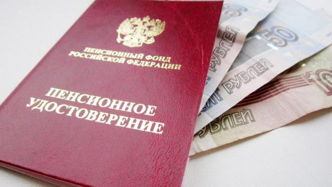 В Кремле тема изменения пенсионного возраста не поднимается