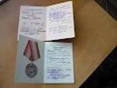 В Йошкар-Оле начался обмен проездных документов