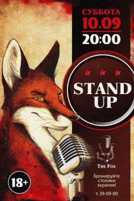 Stand-up постер