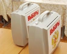 Депутаты Госдумы обнулили главам субъектов сроки пребывания у власти
