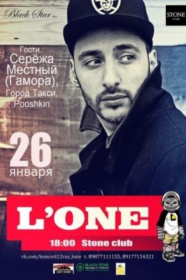 L'One (Marselle) Сережа Местный (Гамора) постер