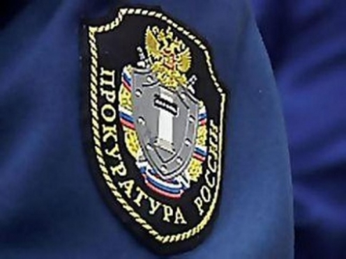 В Моркинском районе будет новый прокурор