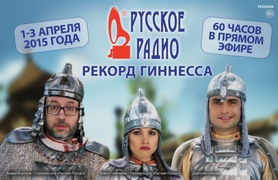 «Русские Перцы» решили взять реванш