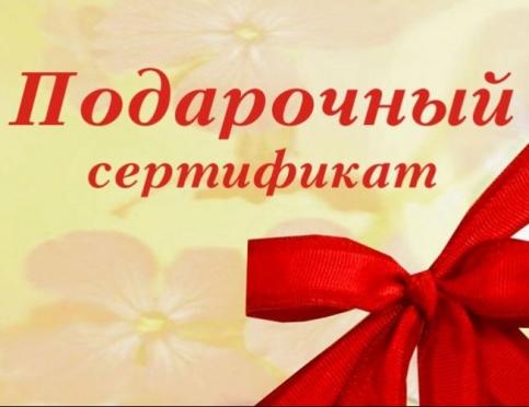 Ко дню праздника всех Влюбленных ресторан Мари проводит розыгрыш!