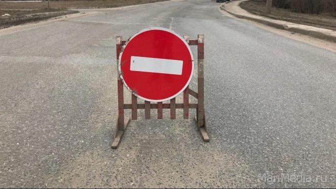 В Новоторъяльском районе размыло сельскую дорогу