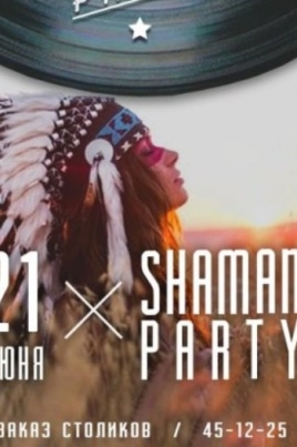 Shaman party постер
