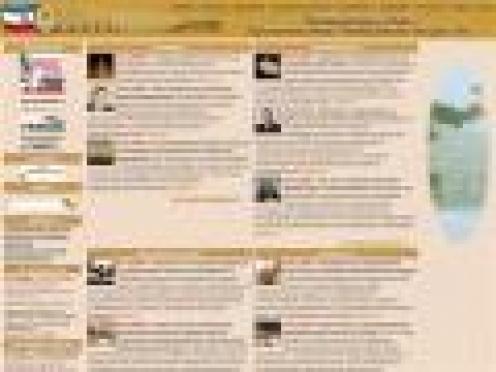 Чиновники  Марий Эл не дружат с интернетом
